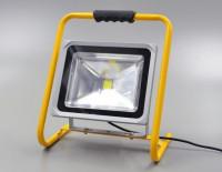 LAMPE LED 50W